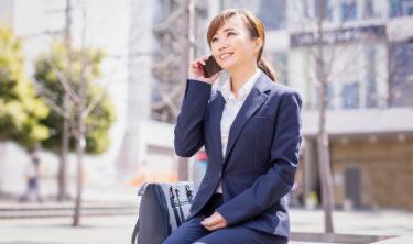 レディースのビジネススーツはネットレンタルが安い?